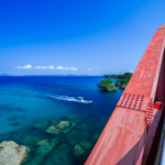 2021年3月のぶらり沖縄写真旅(最終日)